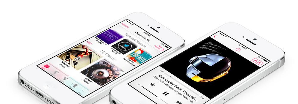 Aplicaciones Móviles - Apps Móviles